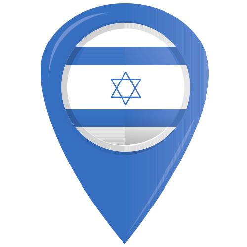 אור לגויים- טיולים בישראל